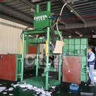 HDPE牛奶瓶壓包機液壓打包設備