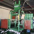 柯达机械废铜液压打包机设备L140