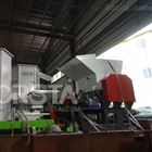 矿泉水瓶破碎机,700型产低损耗破碎机