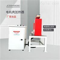 天津電機殼加熱器生產廠家維修專業快速