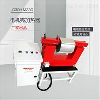北京市電機殼加熱器廠家維修