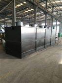 三門峽食品廠污水處理設備 可包環保驗收