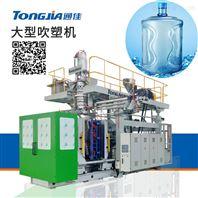 全自動PC純凈水桶生產設備