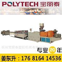 高效室內木塑地板生產線、生產設備