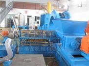GL-75-工程塑料造粒機,工程造粒設備(規格)