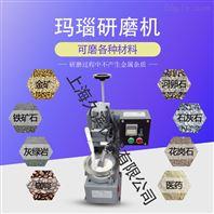 陶瓷乳钵式微粉研磨机