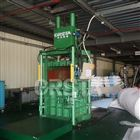 國內液壓機大型80T服裝壓包機衣服打包設備