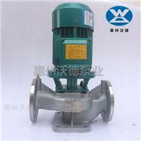 耐腐蚀海水输送泵GDF150-160低温防冻液泵