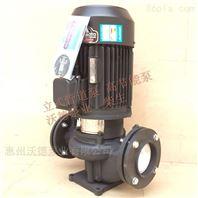 品牌源立供水泵GD(2)40-10源立冷冻水泵