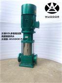 多级高压供水泵50GDL18-15x5沃德多级泵