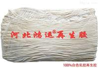 白色乳膠再生膠專用生產淺色橡膠制品的工藝