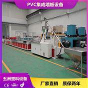 PVC竹木纖維墻板生產線/設備