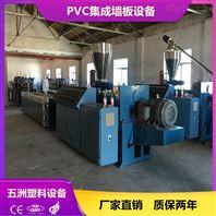 PVC石塑墙板设备