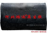 過濾丁基再生膠適用于生產高氣密性橡膠制品