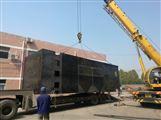安阳电镀污水处理设备新标准