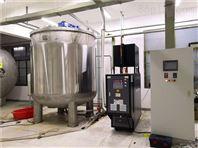 反應釜配套控溫設備油溫機