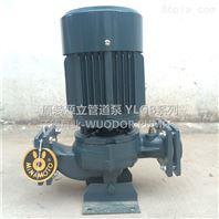 源立管道泵增压泵冷却泵370W