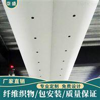 專業空調布風管廠