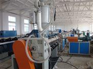 PE 管材生產設備