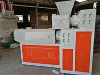 山東珍珠棉造粒機塑料回收顆粒機
