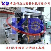 PE片材生产设备