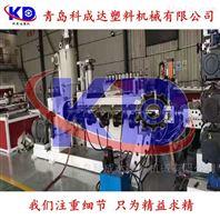 PE电缆警示板生产线设备