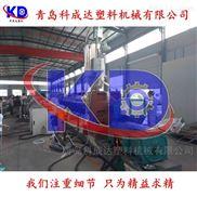 HDPE管材生產設備
