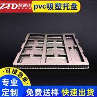 深圳吸塑厂家-更好的生产厂家-智通达吸塑
