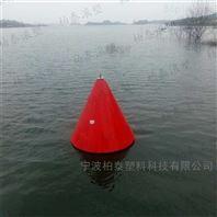水上临时施工警示浮标 防搁浅隔离拦船浮标