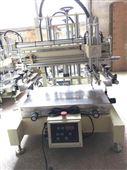 三明市絲印機,三明滾印機,絲網印刷機廠家