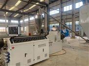 CPVC排水管生產設備