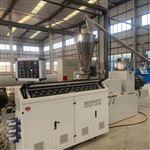 双螺杆CPVC电力管挤出机排水管生产设备生产线
