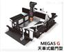 供應臺灣亞崴AG5系列五軸龍門加工中心