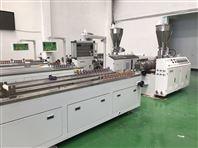 PVC墻板生產線