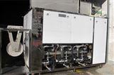 威固特VGT-5072RA粉末冶金超声波清洗机