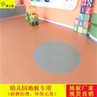 广西幼儿园pvc地板早教中心卡通儿童室内