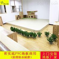 广西PVC地板商用办公室环保现货批发