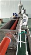 80双螺杆工业管材挤出设备