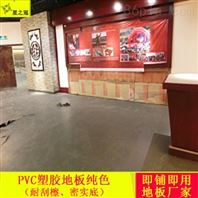 PVC地板现货贵港批发广西出厂价格