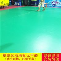 南宁羽毛球运动地板环保PVC地板批发价格