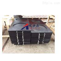 橡塑制品支撑垫块 泵车支腿防滑垫价格