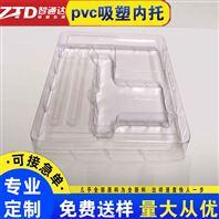 吸塑包装生产厂家_为大江等品牌设计磨具