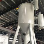 300-100高速自动混合拌料机