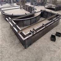 拱形骨架鋼模具廠家