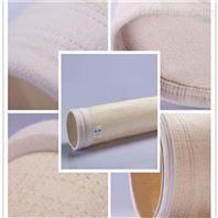 康净生产不同材质的除尘布袋除尘效率
