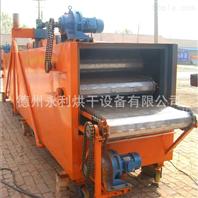 促銷新款金剛石烘干機 隧道式礦物質干燥機