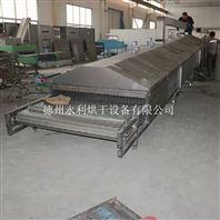 促銷新款帶式熱風烘干機 金屬礦干燥設備