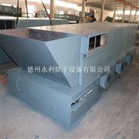 促銷新款沸騰爐爐渣冷卻機 網帶式冷卻設備