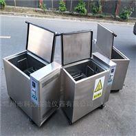 电池片耐高温水煮试验箱