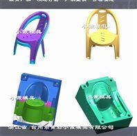 椅塑胶模具定做